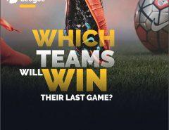 pl last games