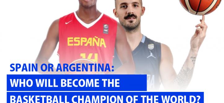 Basketball Champion World